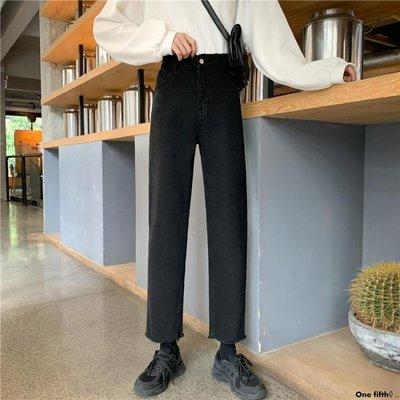 One fifth◊ .. [S-5XL]大碼九分牛仔褲女學生直筒寬鬆舒適老爹闊腿長褲QC230