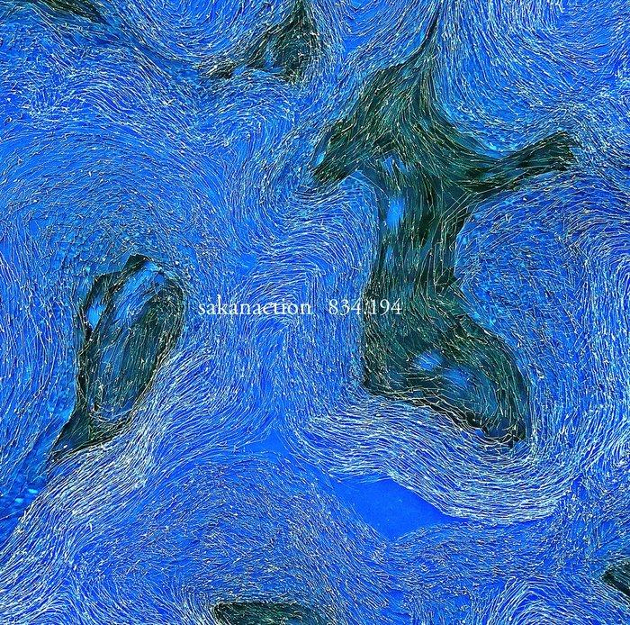 特價預購 サカナクション (魚韻) 834.194 (日版通常盤2CD+特典) 最新2019 航空版