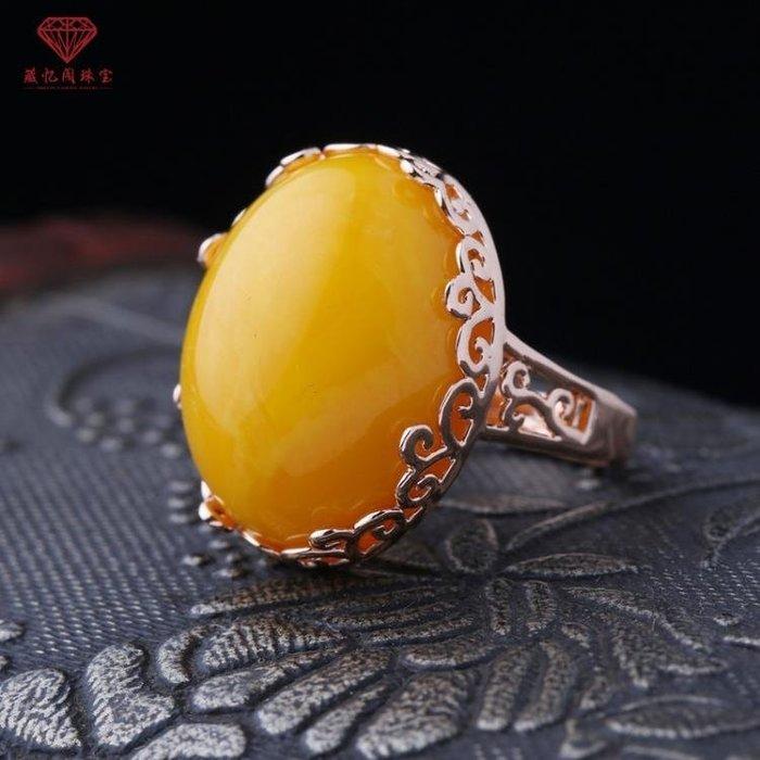 老蜜蠟戒指男女款琥珀指環鍍金鑲嵌活口雞油黃民族風復古黃色百搭