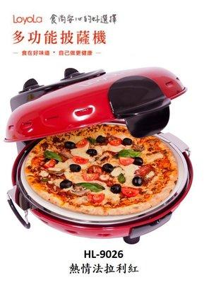 [酷購網Cutego]LoyoLa 多功能室內電烤盤 (HL-9026), 免運含發票