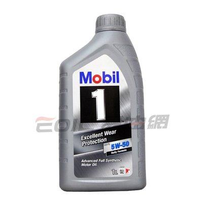 【易油網】【易油網】Mobil 1 5...