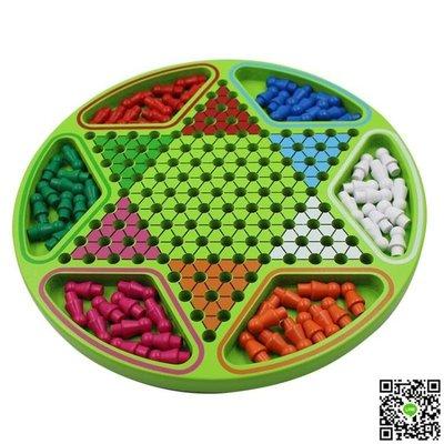 大號木質跳棋兒童益智棋成人游戲棋牌親子互動棋子棋盤送蓋子