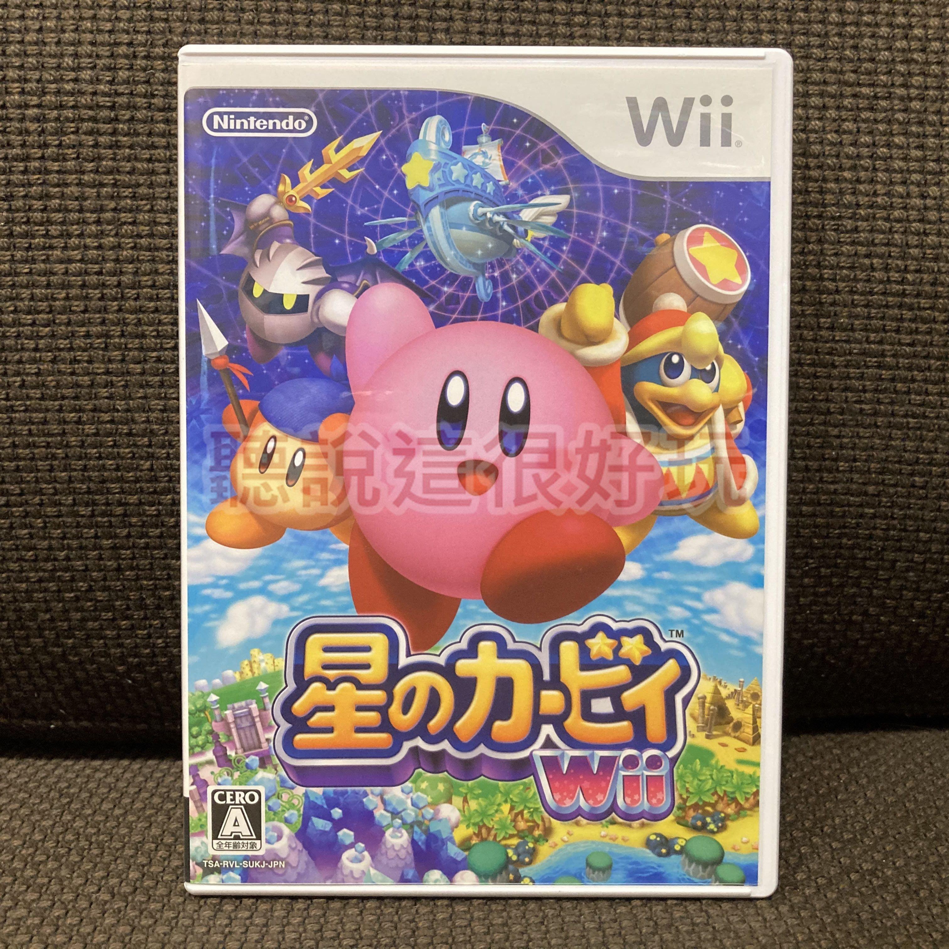 滿千免運 Wii 星之卡比 Kirbys Return to Dreamland 日版 正版 遊戲 12 W968
