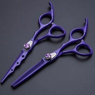 (免運) 紫色紫鑽限定版 專業美髮剪刀...