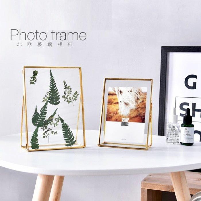 相框畫框簡約北歐金色金屬創意幾何照片植物標本相框現代擺飾家飾桌飾(A2/B2/C2選1)_☆找好物FINDGOODS☆