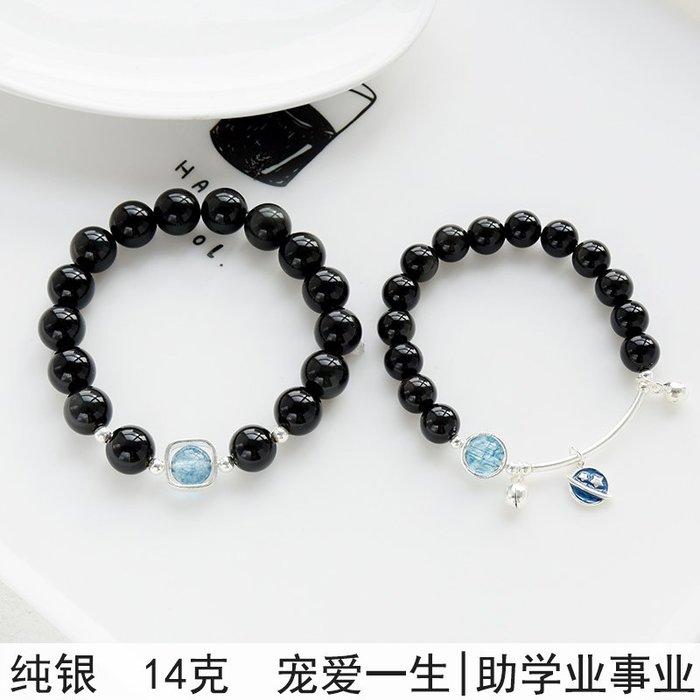 Lissom韓國代購~寵愛一生|助學業事業]情有獨鐘黑曜石藍爆晶純銀手鍊錦鯉大王情侶