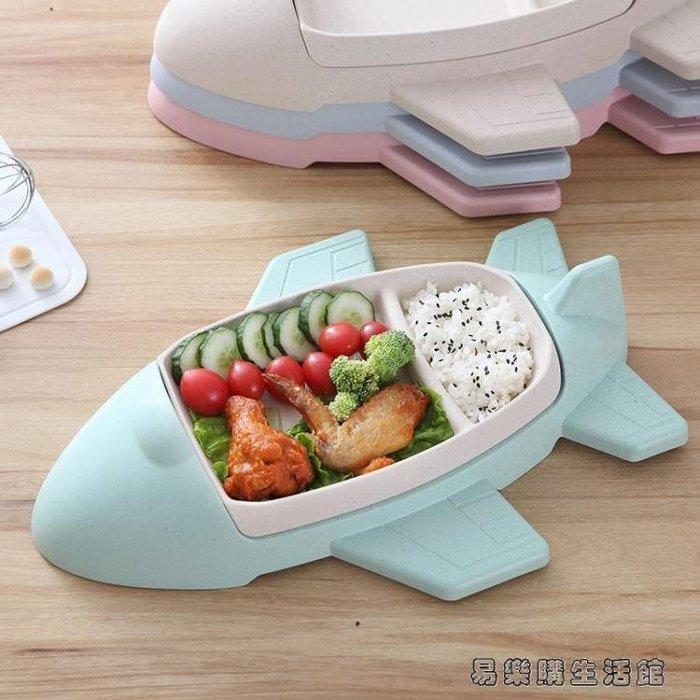 兒童餐盤分格盤創意卡通汽車套裝
