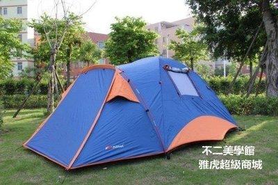 【格倫雅】^ 戶外帳篷 帳篷 防暴雨戶外多人野營帳篷 34人雙層野外一房一廳帳蓬502