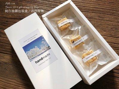 AM好時光【J265】世界風景 大款包裝盒裝飾封口貼紙 10枚❤禮品中秋節月餅盒 手提袋封口貼 西點蛋黃酥 手工皂伴手禮