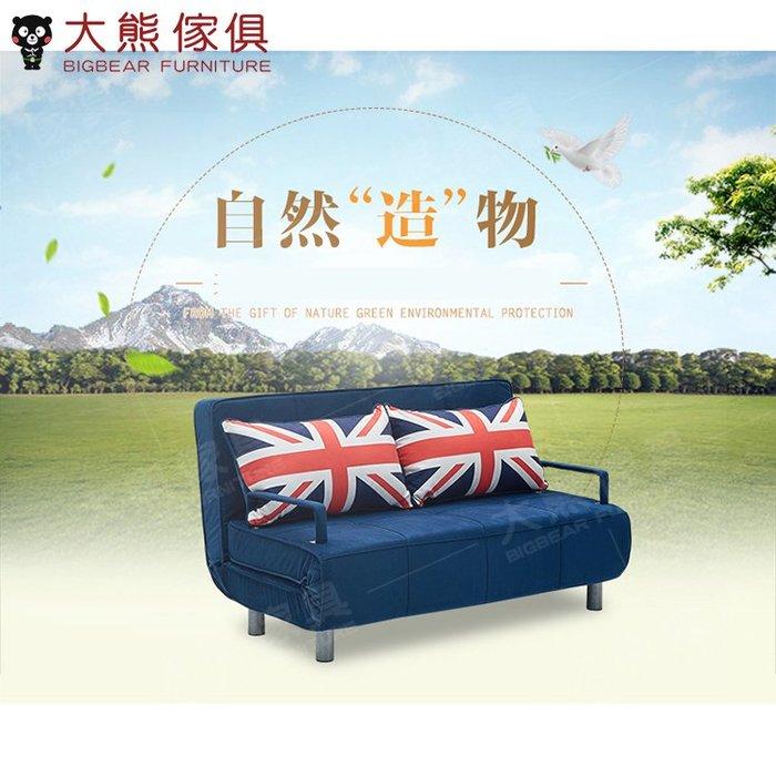 【大熊傢俱】CBL da-108b 沙發床 皮藝床 5尺 6尺床台 床架 沙發床 雙人 床架 牛皮軟床 儲藏床