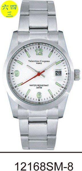 (六四三精品)Valentino coupeau(真品)(全不銹鋼)精準男錶(附保証卡)12168SM-8