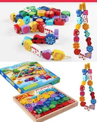 【晴晴百寶盒】木製可愛大號串珠收納盒 學前教育 益智遊戲 寶寶玩具 角色扮演 親子互動 生日禮物 平價促銷 P105