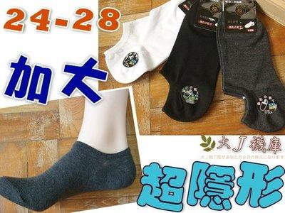 L-30-2 加大細針低口船襪【大J襪庫】XXL加大尺碼24-28cm-薄踝襪超隱形襪黑白灰男襪-200支細針台灣製