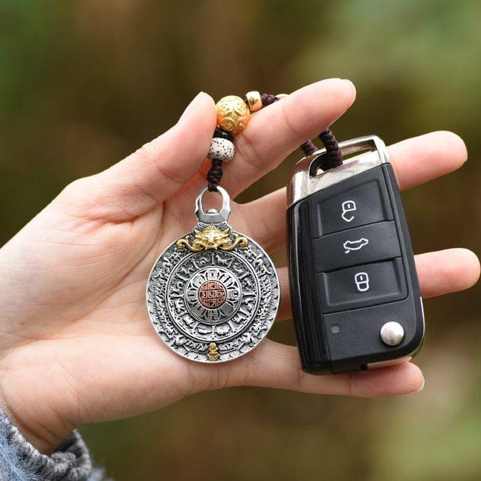 LIVETAI韓生活~羅泰老銀匠925銀吊墜男士創意汽車九宮八卦鑰匙扣女包掛件飾禮物