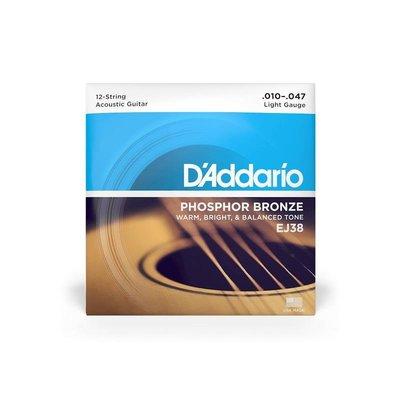 【又昇樂器 . 音響】Daddario EJ 38 12弦 木吉他弦 民謠吉他 弦 磷青銅 紅銅 10-47