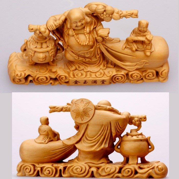 5Cgo【茗道】521449617306 黃楊木雕工藝品擺件布袋和尚彌勒佛雕刻古典茶玩長輩精品佛像金玉滿堂福袋福娃祥雲