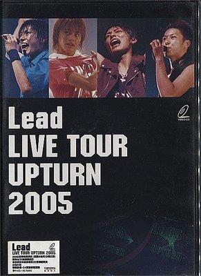 【嘟嘟音樂坊】Lead - Live Tour Upturn 2005 VCD  (全新未拆封)