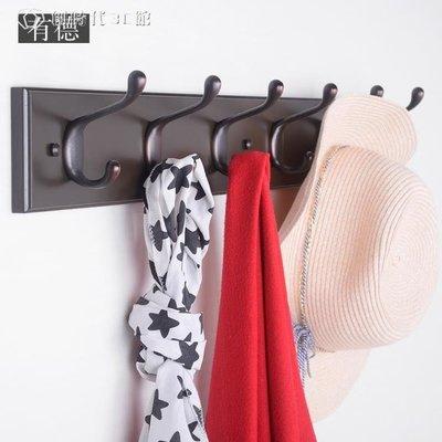 掛衣鉤牆壁門後排鉤創意實木玄關客廳不銹鋼美式掛鉤壁掛衣帽鉤-恆達低價-可開發票