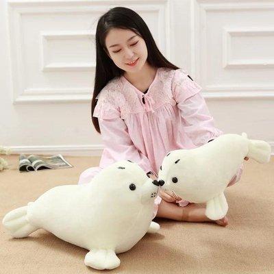 小型可愛萌白海獅公仔送女友兒童抱睡布娃娃韓國車載擺件毛絨玩具