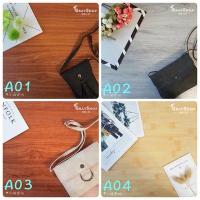 仿木紋 A系列『四片』下標區 仿真木地板 攝影道具 拍攝背景 網拍 商攝 拍照 必備 背景板  | GrayShop