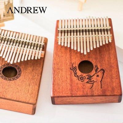 小花花精貨店-安德魯卡林巴拇指琴17音初學者手指鋼琴不用學的樂器便攜迷你樂器#拇指琴