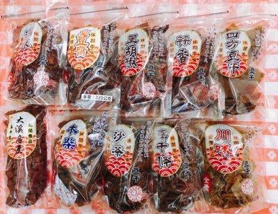 巧益豆干魯味,炭烤,沙茶,麻辣,木材,黑胡椒