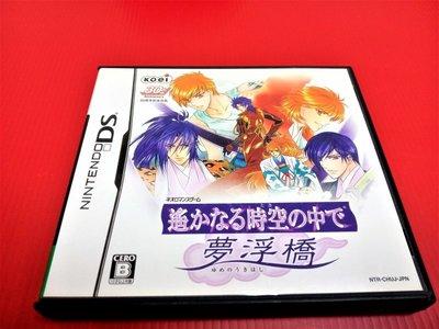 ㊣大和魂電玩㊣任天堂NDS遊戲 遙遠時空 夢浮橋{日版}NDSL 2DS 3DS 主機可玩-編號:L2
