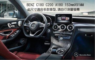 *Phone寶*BENZ C180 C200 A180 GLC250汽車螢幕鋼化玻璃貼 7吋方形螢幕  2.5D導角