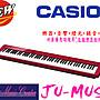 造韻樂器音響- JU-MUSIC - CASIO PX-S1000 電鋼琴 琴袋 三音踏板 琴架 PXS1000 紅