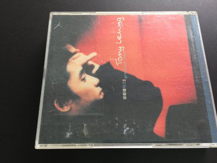 [Vintage CD] 梁朝偉 精選 2CD