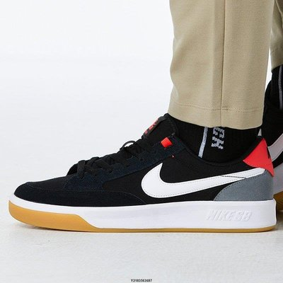 (全新正品)NIKE SB ADVERSARY PRM 休閒鞋 滑板鞋 SB 黑色 男鞋 CW7456-002代購