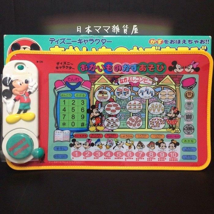 日本絕版TOMY早期數字學習電子書/電子板-【全新品日本帶回】