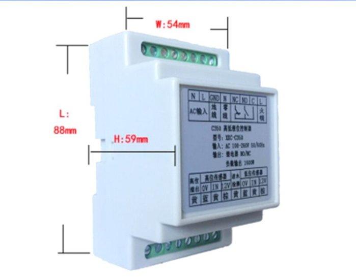非接接觸式上下水位控制器 ,液位探頭線長1000公分