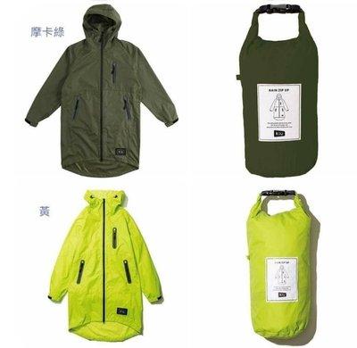 (預購)2020全新 日本kiu zip up素色雨衣 男女通用 7色 戶外活動用~Jennifer的異想世界~