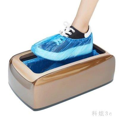 YEAHSHOP 全自動鞋套機家用客廳一次性腳套Y185
