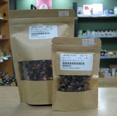 Ducky's Wellness 小紫玫瑰 small purple rose (花草茶) 10G