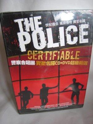 正版全新CD+DVD~史汀警察合唱團-實至名歸超級精選The Police - Certifiable