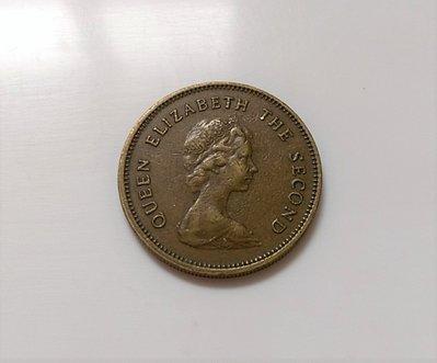 香港 1979 Hong Kong 50 Fifty Cents 5 仙 伍毫 古錢幣
