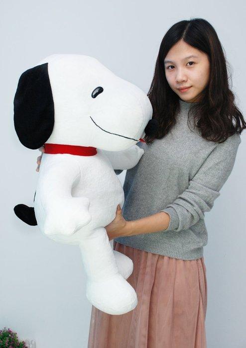 拉拉小站~超可愛俏皮狗大娃娃~狗玩偶~高約73公分~非snoopy娃娃~最受歡迎玩偶