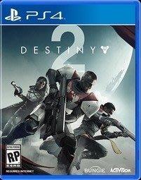 『光華商場自取』PS4 天命 2 Destiny 2 中文版 實體光碟片 (全新商品)【飛鴻數位】
