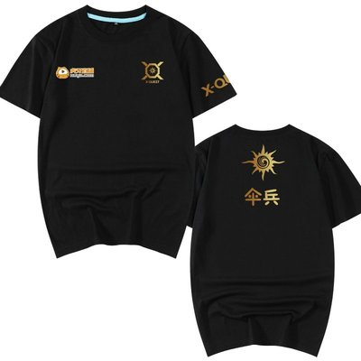 圓領T恤短袖短T游戲XQF戰隊隊服和平精英PEL比賽服吃雞衣服傘兵居米男T恤衫短袖