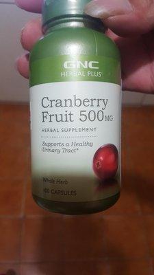有原廠標最安全,GNC蔓越莓100顆500mg,只賣650免運優惠