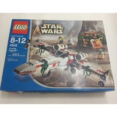全新樂高 lego 4502 Star Wars 星際大戰 X-wing Fighter luke skywalker