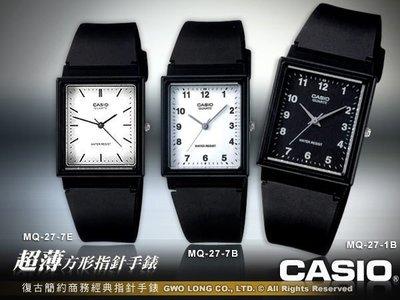 CASIO 卡西歐 手錶專賣店 MQ-27系列 男錶 指針錶 塑膠錶帶 黑 白 數字 丁字開發票 台中市