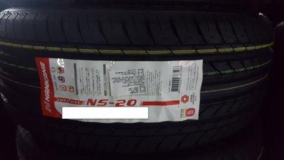 +超鑫輪胎鋁圈+  NANKAMG 南港 NS-20 NS20 245/40-18 另有 F1A3 MAXX050+