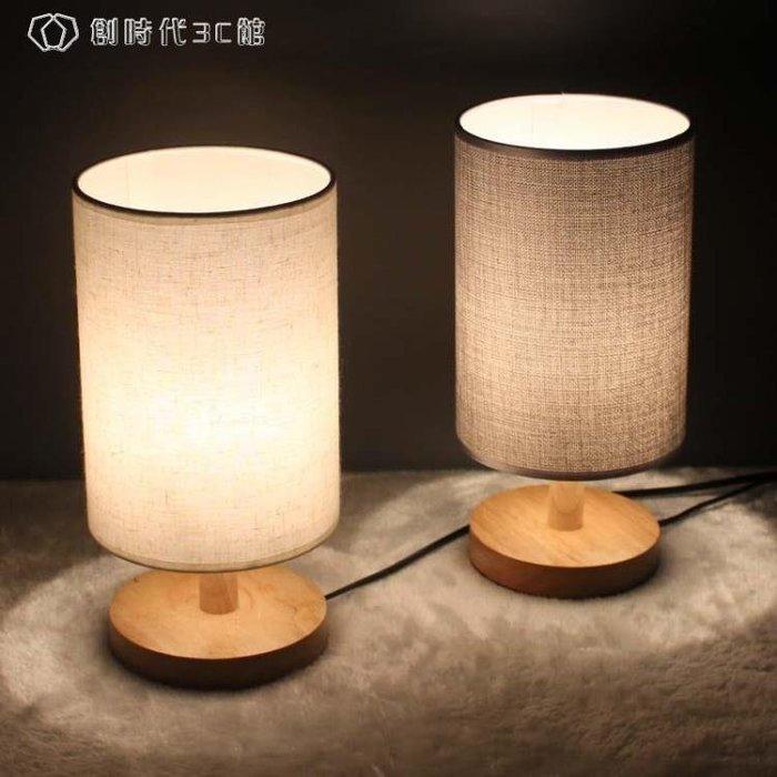 (免運)簡約現代北歐溫馨喂奶臺燈 臥室床頭燈  實木可調光 創意小夜燈  [BOOM]