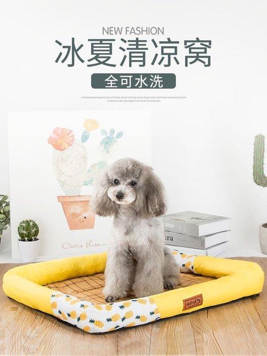 Lucky家 愛寵專屬 狗窩夏天涼席墊子小型中型犬網紅泰迪夏季狗屋狗床寵物小狗狗用品