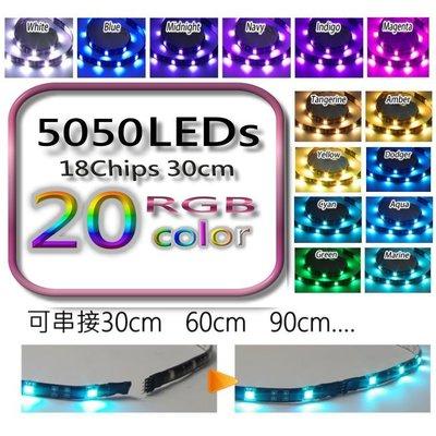 89露營光 黏貼式LEDRGB 30公...