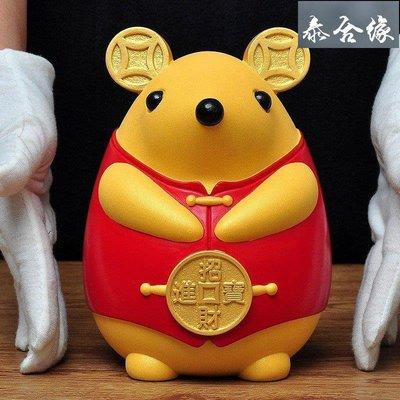 【泰合緣】絨沙金老鼠擺件十二生肖鼠年存錢儲錢罐招財風水裝飾公司年會禮品 沙金 大號金鼠迎春 創HTHT7255