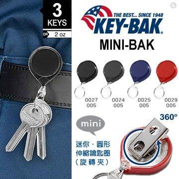 "【EMS軍】美國KEY BAK MINI-BAK 36""圓形伸縮鑰匙圈(旋轉背夾)-公司貨"